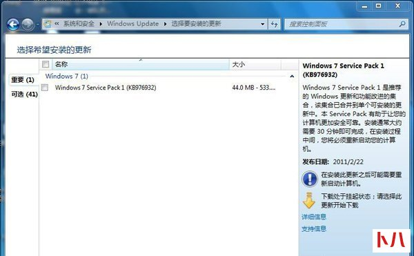 """Win7绝地求生""""Cannot find'MSVCP140.dll'"""""""