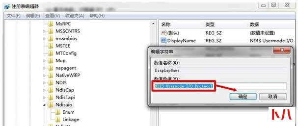 """WIN7为什么无法启动""""WLAN AutoConfig""""服务?"""